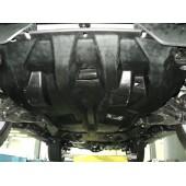Защита картера двигателя, кпп и рк Toyota Land Cruiser (Тойота Ленд Круизер) Prado 150 V-все(2009-)/Lexus GX460 V-все(2009-) из 2-х частей (Композит 1