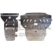 Защита картера двигателя и кпп BMW X3 V-все (2011-)/BMW X4 V-все (2014-) из 2-х частей (Алюминий 4 мм)