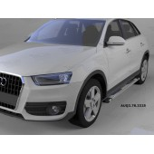 Пороги алюминиевые (Emerald silver ) Audi (Ауди) Q3 (2011-)