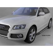 Пороги алюминиевые (Corund Silver) Audi (Ауди) Q5 (2009-)