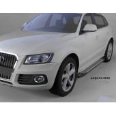 Пороги алюминиевые (Sapphire Silver) Audi (Ауди) Q5 (2009-)