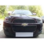 Защита радиатора Chevrolet Captiva 2012-2013 (2 шт) black