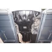 Защита картера двигателя и кпп BMW X1 задний привод V-1,8; 2,0TD (2011-2015)  из 2-х частей (Композит 8 мм)