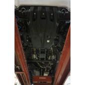 Защита картера двигателя и радиатора Toyota Land Cruiser (Тойота Ленд Круизер) 200 V-4,5D(2008-2015-)/Lexus LX V-4.5D(08-15-) (Композит 10 мм)