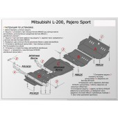 Защита картера двигателя и кпп Mitsubishi Pajero (Митсубиши Паджеро) Sport (V-все 2008-) / L200 (V-все 2006-2013-)+радиатор+РК 4части (Сталь 2 мм)