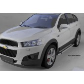 Пороги алюминиевые (Brillant) Chevrolet Captiva (Шевроле Каптива) (2006-2010-) / Opel Antara (Опель Антара) (2006-2010-) (сереб)
