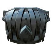 Защита картера двигателя и кпп KIA Picanto (V-все, 2011-2015-)  (Композит 6 мм)