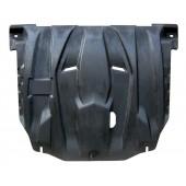 Защита картера двигателя и кпп KIA Rio (V-все, 2011-) + КПП(Композит 6 мм)