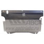 Защита картера двигателя и кпп Alfa Romeo MiTo V-все, КПП-все (2014-)  (Алюминий 4 мм)
