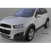 Пороги алюминиевые (Opal) Chevrolet Captiva (Шевроле Каптива) (2006-2010-)/Opel Antara (Опель Антара) (2006-2010-)