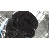 Защита картера двигателя и кпп Lexus NX, V-2.5hib,2,0; 2,0t (2014-)(композит 6 мм)
