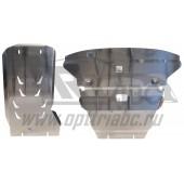 Защита картера двигателя и кпп BMW X1 полный привод V-2,0TD (2011-)  из 2-х частей (Алюминий 4 мм)