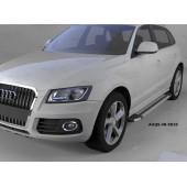 Пороги алюминиевые (Brillant) Audi (Ауди) Q5 (2009-) (серебр)