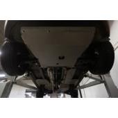 Защита днища Kia Sportage (Киа Спортаж) V-все (2010-) из 5 частей (Алюминий 4 мм)