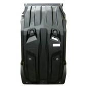Защита картера двигателя и кпп Mitsubishi Pajero(Митсубиши Паджеро)Sport,V-2,5TD,КПП-все(08-)/ L200 ,V-2,5TD,КПП-все(06-15)+РК из 2-х частей (Композит