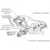 Фаркоп для Datsun ON-DO(14-)/Лада-Гранта(12-)/Гранта liftback(14-)/Калина 1118 SD(05-)/Калина 1117 wagon(07-)/Калина 2194 wagon(13-),без электрики