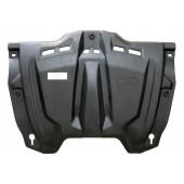 Защита картера двигателя и кпп Toyota Camry (Тойота Камри) V-все (2006-2011-)  (Композит 6 мм)