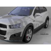 Пороги алюминиевые (Corund Black) Chevrolet Captiva (Шевроле Каптива) (2006-2010-)/Opel Antara (Опель Антара) (2006-2010-)