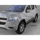 Пороги алюминиевые (Corund Black) Chevrolet TrailBlazer (2013-)