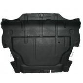 Защита картера двигателя и кпп Ford Mondeo (Форд Мондео) (2006-11)/S-Max (2006-11/Galaxy (2006-11),V-все кроме TD (Композит 6 мм)