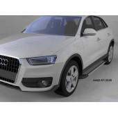 Пороги алюминиевые (Topaz) Audi (Ауди) Q3 (2011-)