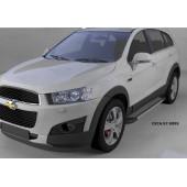 Пороги алюминиевые (Topaz) Chevrolet Captiva (Шевроле Каптива) (2006-2010-)/Opel Antara (Опель Антара) (2006-2010-)
