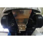Защита днища VW Amarok (Амарок) V-2,0 TD,КПП-все(2009-)3 части (Алюминий 4 мм)