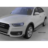 Пороги алюминиевые (Sapphire Silver) Audi (Ауди) Q3 (2011-)