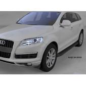 Пороги алюминиевые (Sapphire Black) Audi (Ауди) Q7 (2009-2015) (нагр. до 40 кг.)