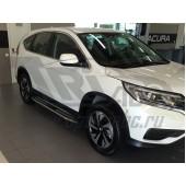 Пороги алюминиевые (Zirkon) Honda (Хонда) CR-V (2012-2014 / 2015-)