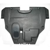 Защита картера двигателя и кпп Mazda (Мазда) 6; V- 1,8;2,0 (2007-2012) (Композит 6 мм)