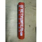 Огнетушитель водный ОВ-1