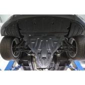 Защита картера двигателя и кпп HyundaiGenesis Coupe (V-все, 2012-2014)  (Композит 6 мм)