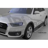 Пороги алюминиевые (Zirkon) Audi (Ауди) Q3 (2011-)