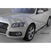 Пороги алюминиевые (Zirkon) Audi (Ауди) Q5 (2009-)