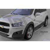 Пороги алюминиевые (Zirkon) Chevrolet Captiva (Шевроле Каптива) (2006-2010-)/Opel Antara (Опель Антара) (2006-2010-)