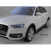 Пороги алюминиевые (Sapphire Black) Audi (Ауди) Q3 (2011-)