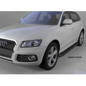Пороги алюминиевые (Sapphire Black) Audi (Ауди) Q5 (2009-)